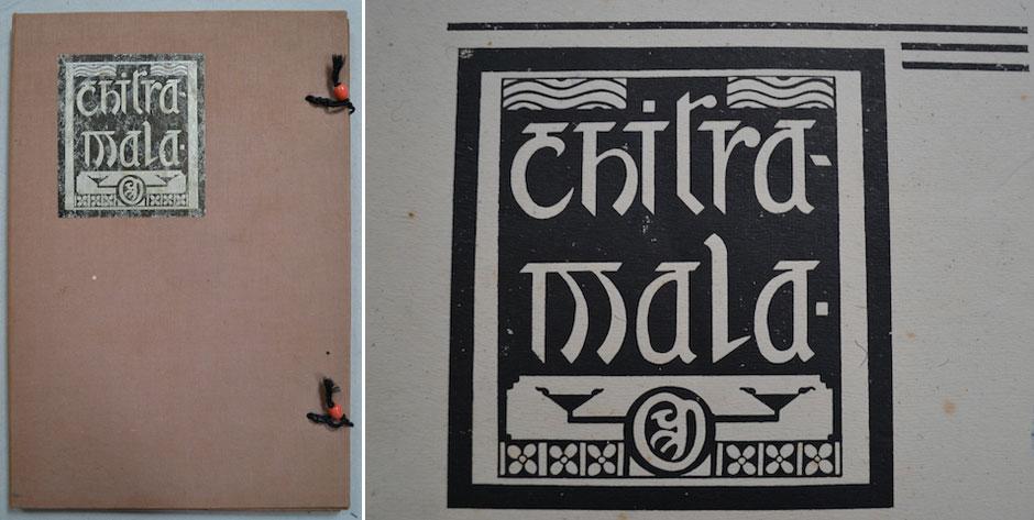 Chitra Mala,  exhibition catalogue with 11 litho images, S. Gokul Das,  Madras 1936 •  #£65 / US$105