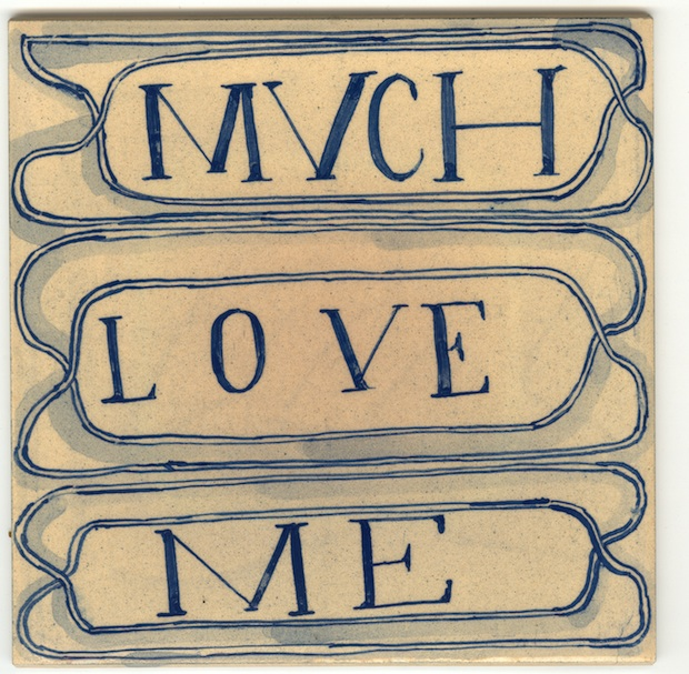 MUCH LOVE ME