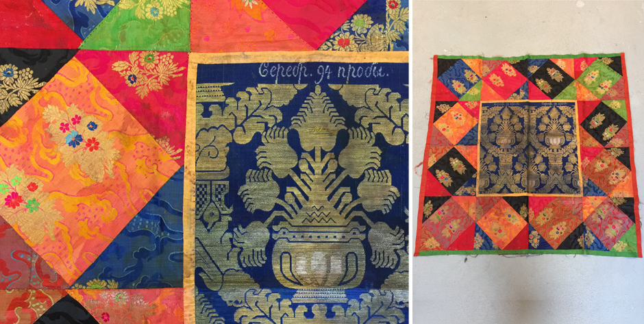 Russian patchwork of silk brocades centre  one reads ' Serbabo produced 94  '