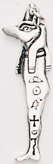 C4 Anubis