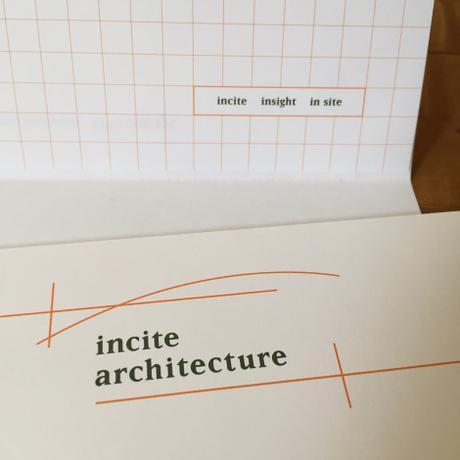 thumbnail for Incite's new logo