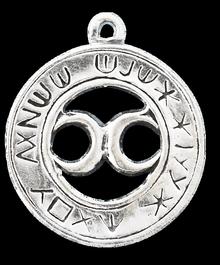 SC7 Melachem Amulet