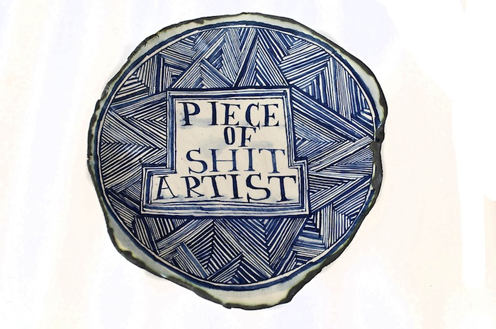 PIECE OF SHIT ARTIST