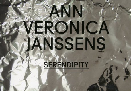 essays on serendipity Serendipity: essays on robert hugh benson, maurice baring, alice meynell, gk chesterton, patrick sheehan, kate chopin [john r aherne] on amazoncom free shipping on qualifying offers.