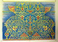 Thumbnail for Mosaics - Oaxaca MX 2014