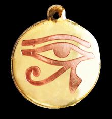 A98 Eye of Horus