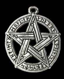 CS12 Runestar Pentagram <b>R320</b>