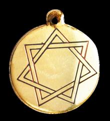 A99 Heptagram Mystic Star