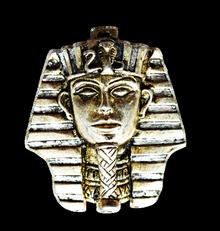 <b>JA13 Tutankhamun - Achievement of Goals<br>Price:R470</b>