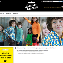 Thumbnail for Bazaar Kastaar