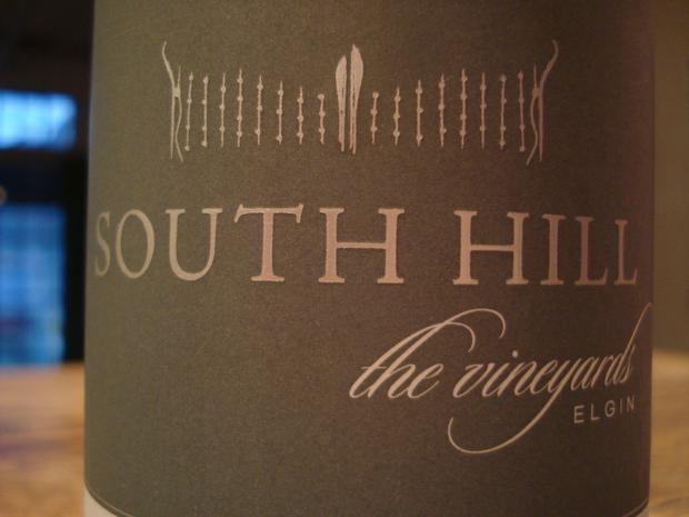 South Hill Wine Farm: Logo
