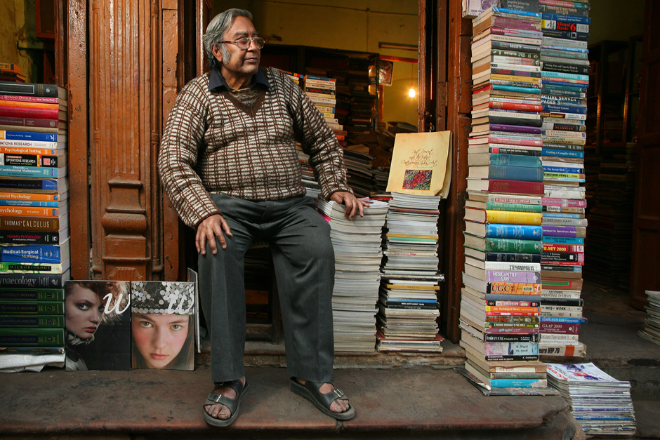 Delhi Bookshop