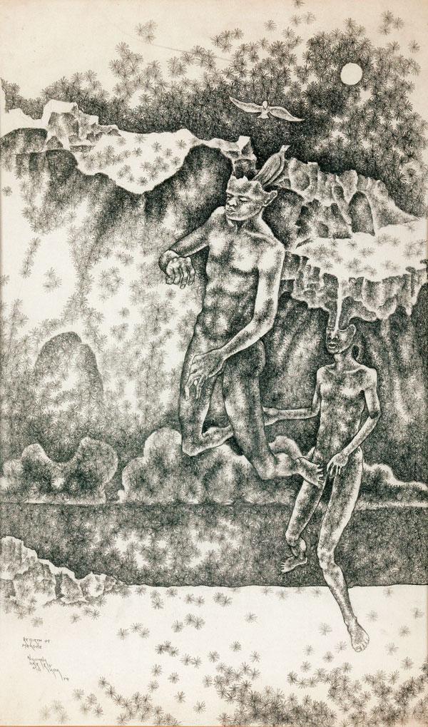 Rebirth of Makone (1979)