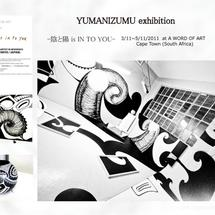Thumbnail for 2011-11 | Yumanizumu: In To You Exhibition @ A Word of Art, Cape Town
