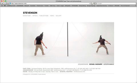 Website redesign (www.stevenson.info)