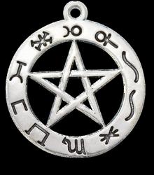 SC13 Planetary Pentagram