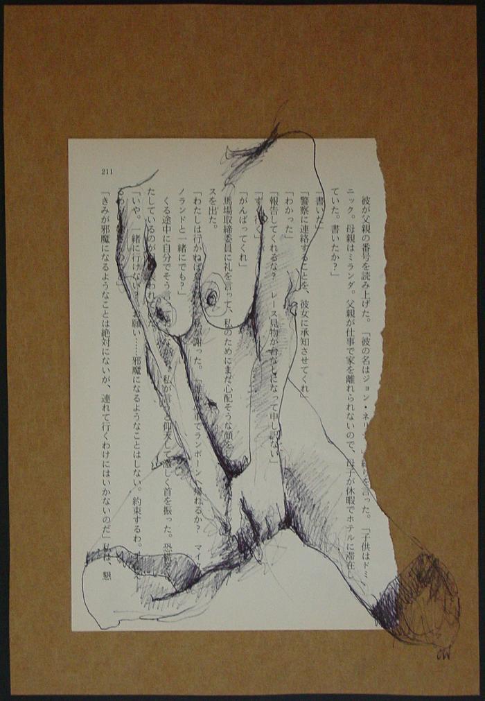 Red Thread Nude No.16