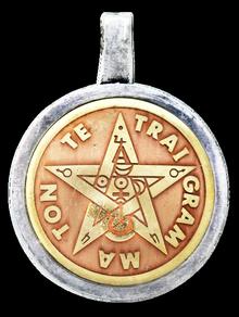 MT8 Tetragrammaton
