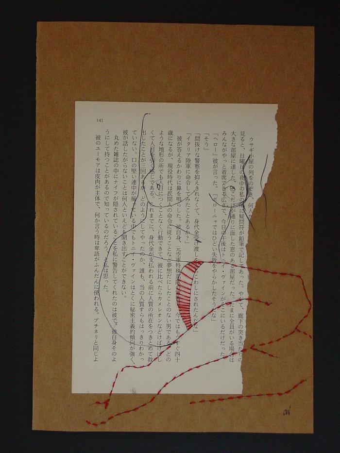 Red Thread Nude No.1