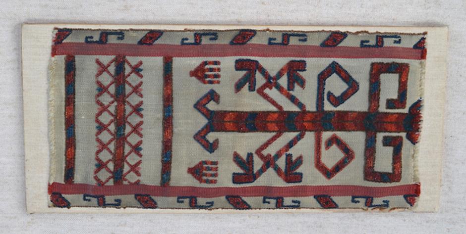 Turkmen tentband fragment