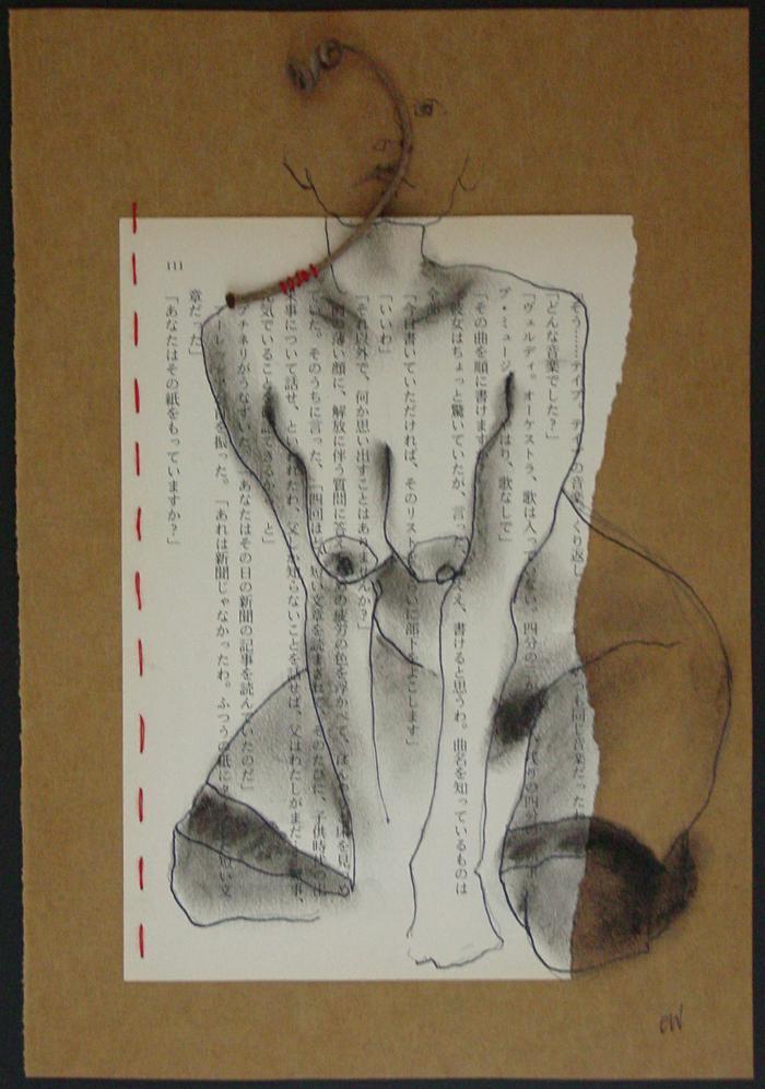Red Thread Nude No.13