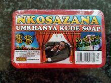 <b>Be the Best ! Get the Best ! </b> - $$ Umkhanya Kude