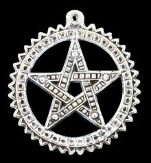 SC15 Pagani Pentagram