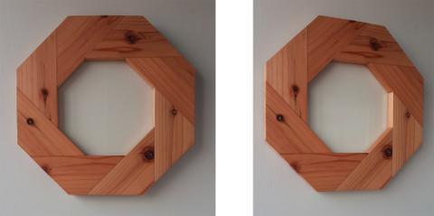 Aperture Frame - Japanese Cedar