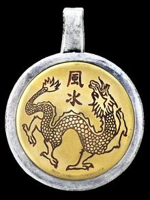MT16 Pan Kuei