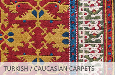Carpets Rugs Runners 187 Clive Rogers Oriental Rugs