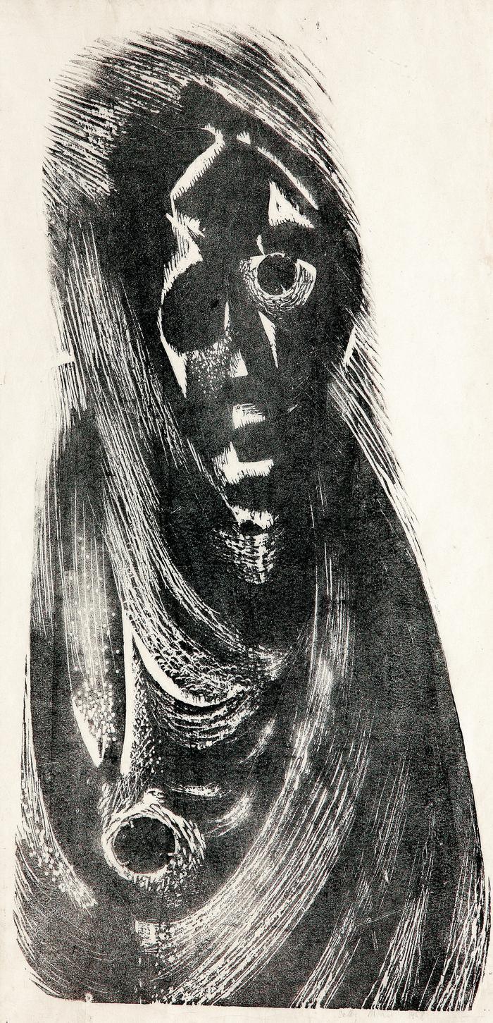 The primitive (1958)