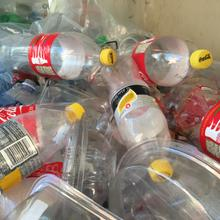 Waste plastic at a Durban recycling depot.