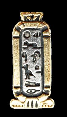 <b>JA8 Cleopatra Love Cartouche - Happy Love & Friendship<br>Price:R320</b>
