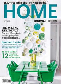 Thumbnail for Home Journal - May 2013