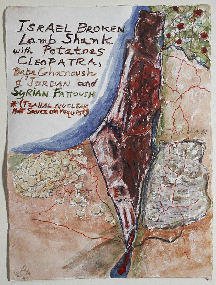 Israel Broken Lamb Shank with Potatoes Cleopatra, Baba Ghanoush d'Jordan and Syrian Fattoush #1 2009