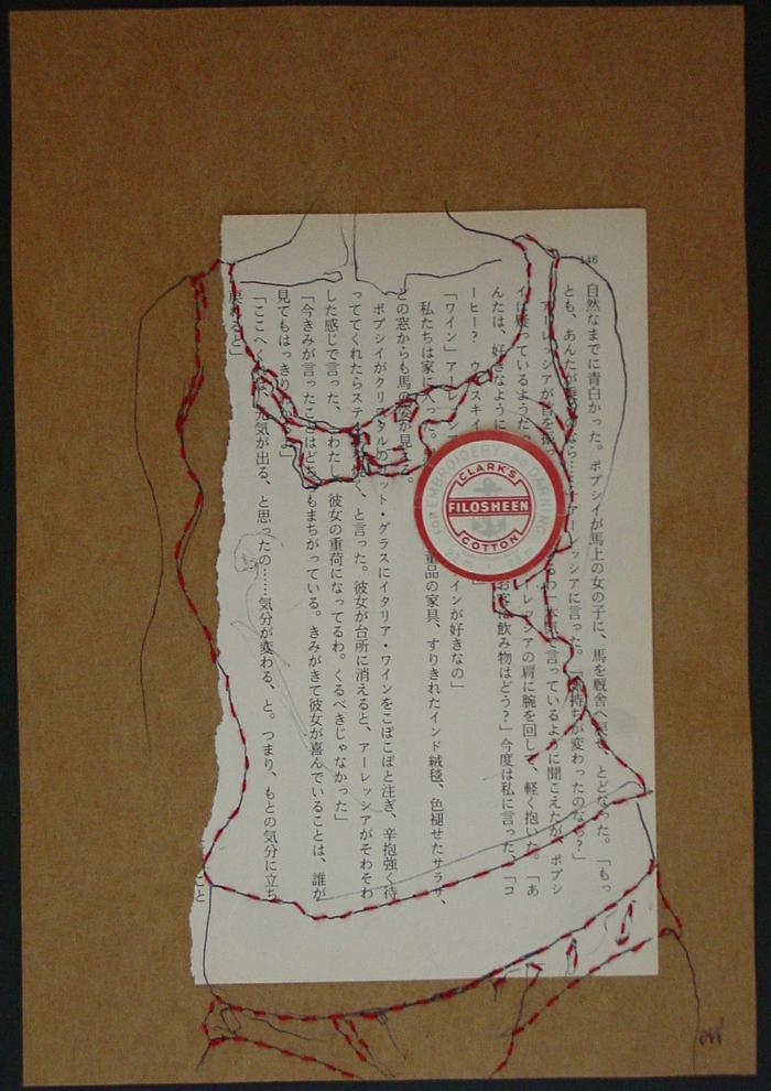 Red Thread Nude No.19