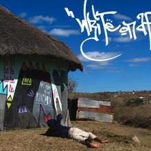 Thumbnail for WRITE ON AFRICA